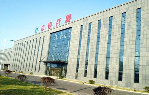 中国兵器集团第五三研究所在众多烤箱供应商中选择了我们!