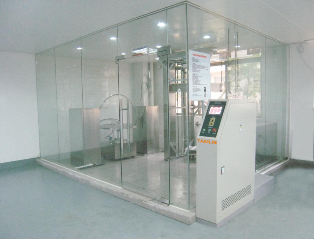 步入式防水试验室