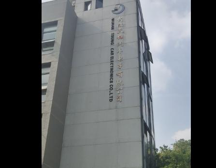 武汉天雄汽车电子有限公司订购我司冷热冲击试验箱(二箱)